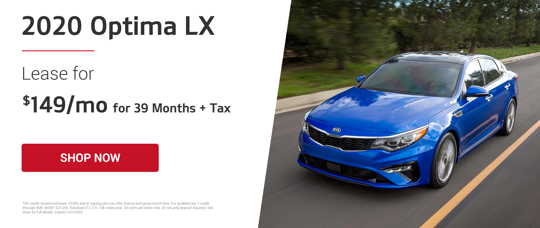 Optima Lease Offer