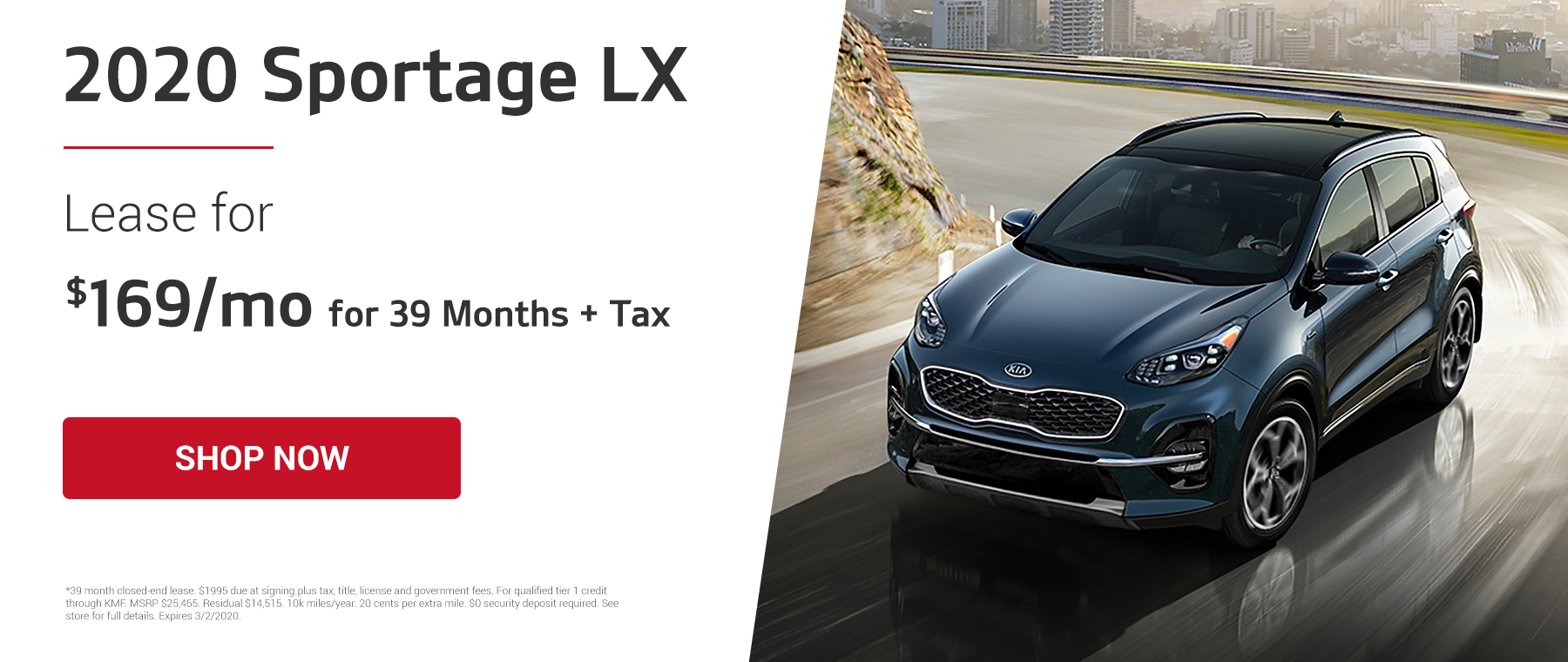Sportage Lease Offer