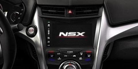 NSX Display