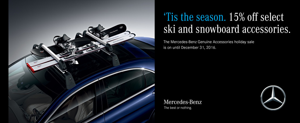 Mercedes benz collection holiday sale mercedes benz boundary for Mercedes benz retail careers